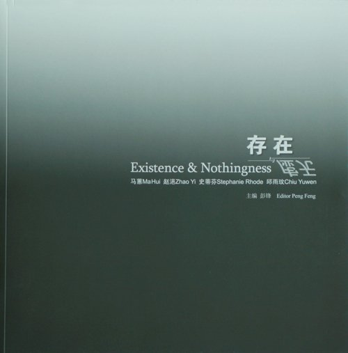 Existence & Nothingness