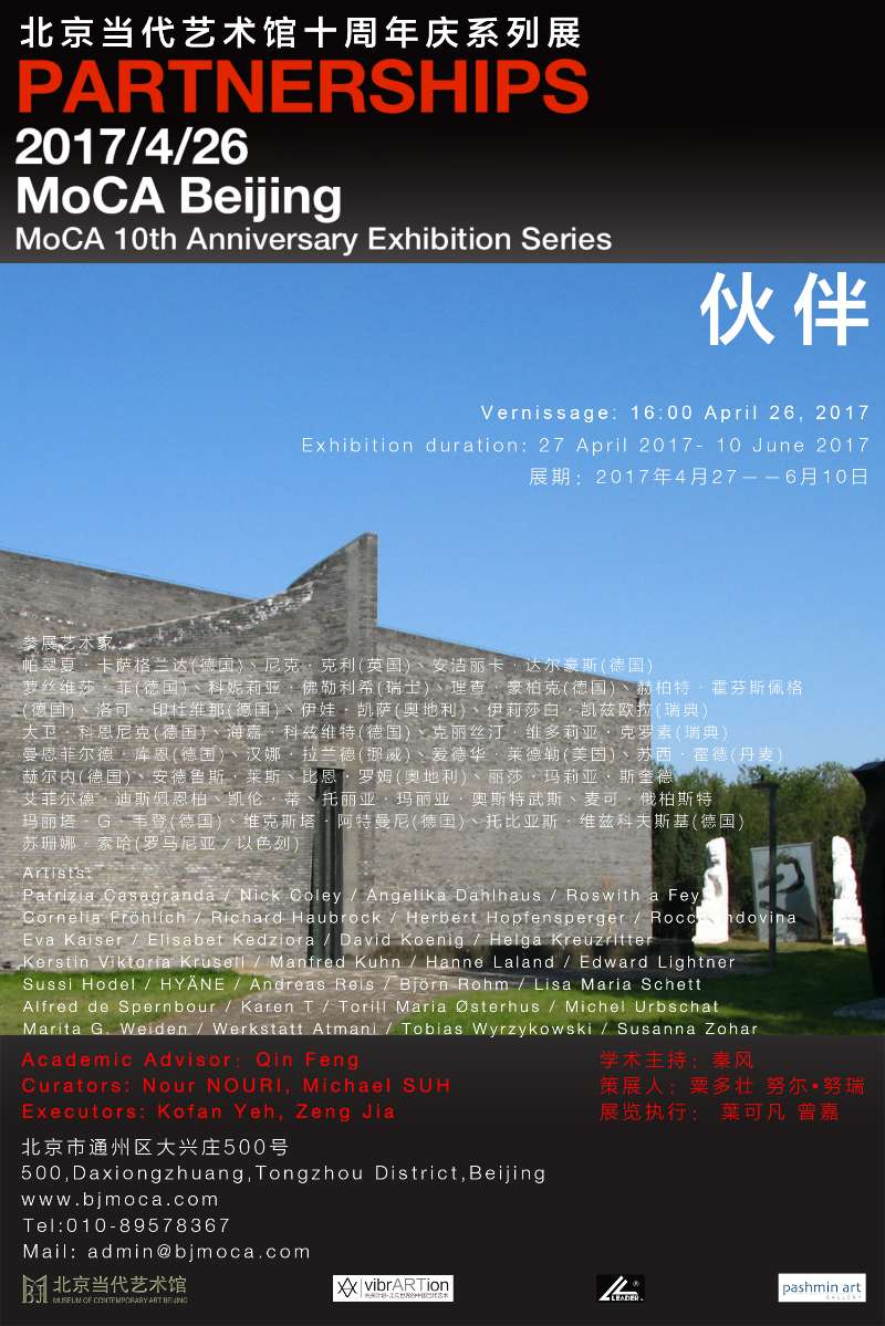 Partnerships - MoCA Beijing 10th Anniversary Exhibition Series (1)