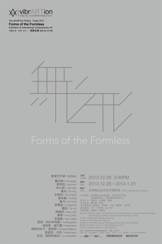"Forms of the Formless"" Exhibition of International Contemporary Art Tianjin 2013"